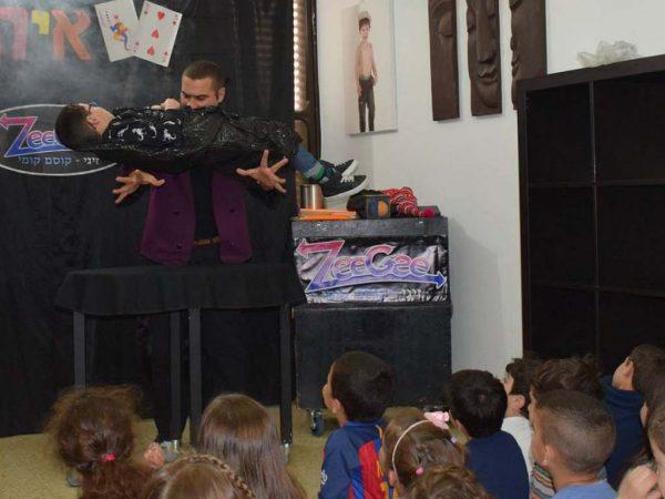 זיגי הקוסם מרחף ילד